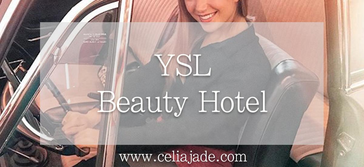 YSL Beauty Hotel : l'hôtel éphémère dédié à la beauté